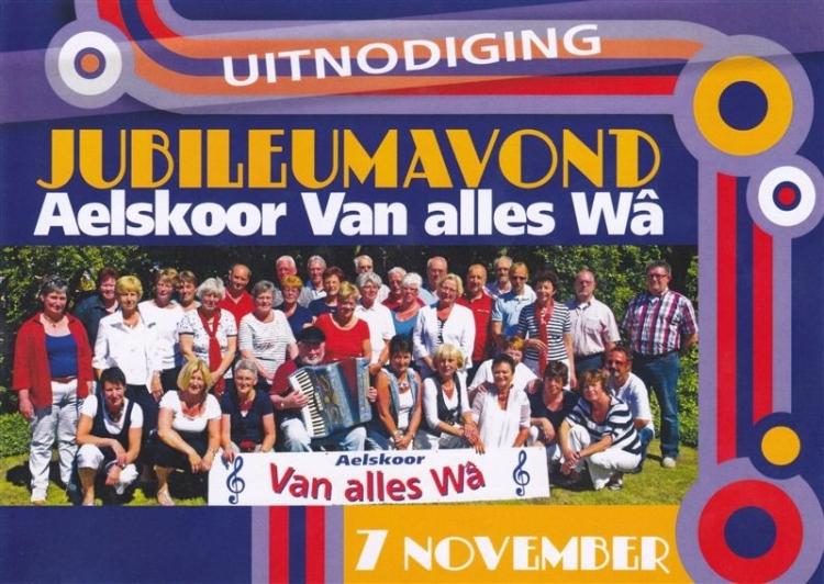 1ste Lustrum 2009